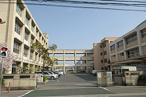 Akashi City Bokai Junior High School and Hanazono Elementary School.JPG