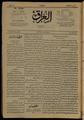 Al-Iraq, Number 217, February 15, 1921 WDL10313.pdf