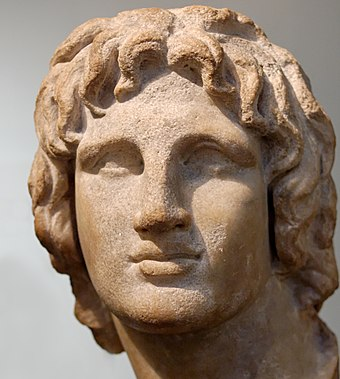 Alexander the Great Alejandro Magno, Alexander The Great Bust Alexander BM 1857 (cropped).jpg