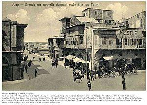 Nestlé - Aleppo Nestle building Tilal street 1920s.