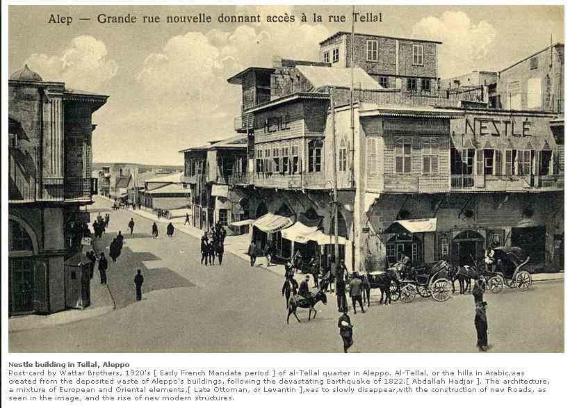 Aleppo Nestle building Tilal street 1920s, postcard by Wattar brothers
