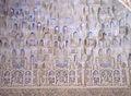 Alhambra Granada 2008 (27).JPG