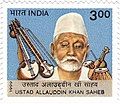 Allauddin Khan 1999 stamp of India.jpg
