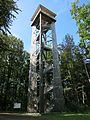 Altbergturm.jpg
