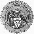 AmCyc Arkansas - seal.jpg