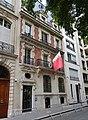 Ambassade de Bahreïn en France, 3 bis place des États-Unis, Paris 16e.jpg
