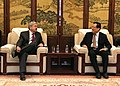 Ambassador Branstad Delivers Remarks on U.S.-China Economic Relations Peking University, September 15, 2017 (37106637156).jpg