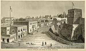 Israel–United States relations - First American Consulate in Jerusalem, 1857
