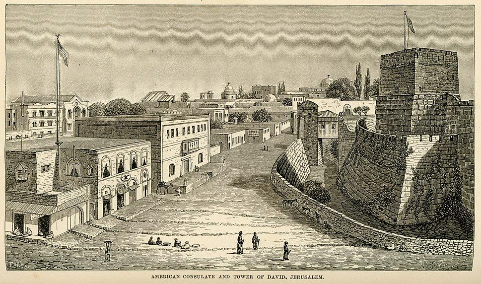 American Consulate Jerusalem. Old City 1857
