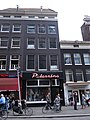 Amsterdam, Paleisstraat 17.jpg