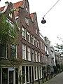 Amsterdam - Boomstraat 88.jpg