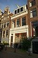 Amsterdam - Herengracht 21.JPG