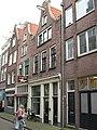 Amsterdam - Tweede Goudsbloemdwarsstraat 7.jpg