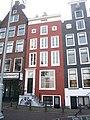 Amsterdam Amstel 338.JPG