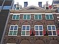 Amsterdam Jodenbreestraat 4 top.jpg
