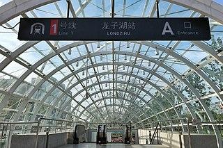 Longzihu station rapid transit station of Zhengzhou Metro