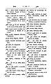Anarabicenglish00camegoog-page-197.jpg