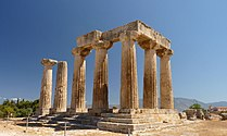 Ancient Corinth.jpg