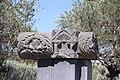 Ancient Galilee Synagogue Lintel, Chorazin, 4th-6th Century AD (42311251255).jpg