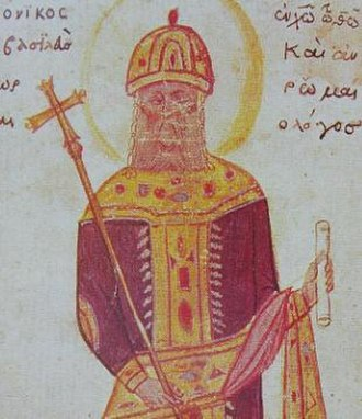 Andronikos II Palaiologos - Painting of Andronikos II