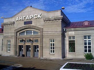 Angarsk - Angarsk railway station on the Trans-Siberian Railway