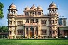 """Eine weitere schöne Ansicht von """"Mohatta Palace"""" .jpg"""