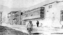 Antiguo jirón Pizarro