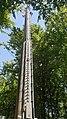 Antenne 717946.jpg