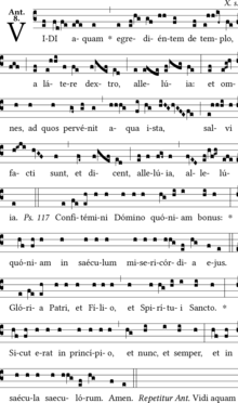 Antiphon Vidi Aquam (Vatican).png