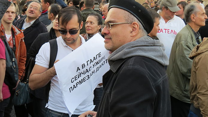 Antiwar march in Moscow 2014-09-21 2215.jpg