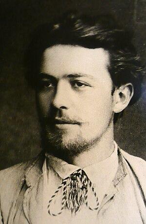 Anton Chekhov 1889, photo taken in the Chekhov...