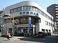 Aoki Shinkin Bank Warabi-ekimae Branch.jpg