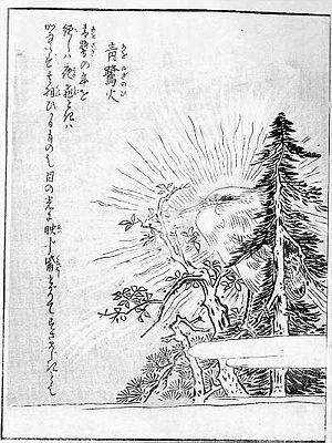 Aosaginohi - Toriyama Sekien's Aosaginohi.