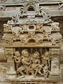Apiece of Art depicting love in the Harshat Mata Temple.JPG