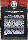 AraulloHS HistoricalMarker Manila.jpg