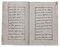 Archivio Pietro Pensa - Pergamene 05, 09.04.jpg