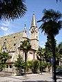 Arco Protestant Church.JPG