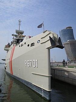 United Arab Emirates Navy - Wikipedia