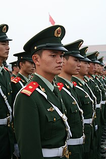 Armed Police @ Tiananmen - National Holiday.jpg