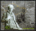 ArmenianStamps-095.jpg
