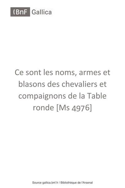 File:Armorial de la Table Ronde.djvu