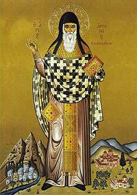 Arsenios the Cappadocian († 1924).jpg