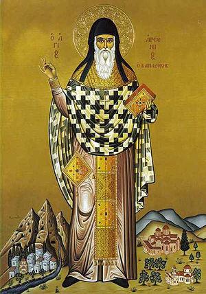 Arsenios the Cappadocian - Image: Arsenios the Cappadocian († 1924)