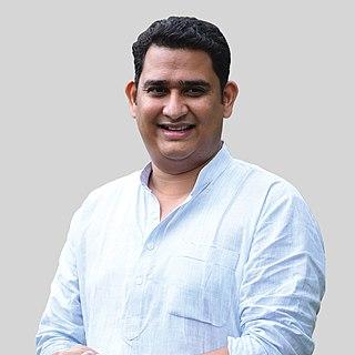 Kopargaon (Vidhan Sabha constituency)