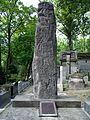 Asturias grave.jpg