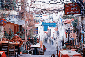 Greek restaurant - A view of small restaurants along a street in Athens, Greece