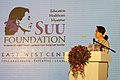 Aung San Suu Kyi at the Suu Foundation Launch (13037394793).jpg