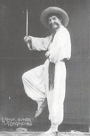 Vasyl Avramenko