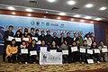 Award ceremony of the 2011 Wetland Ambassador Action.jpg