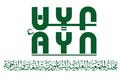 Ayn.logo.png